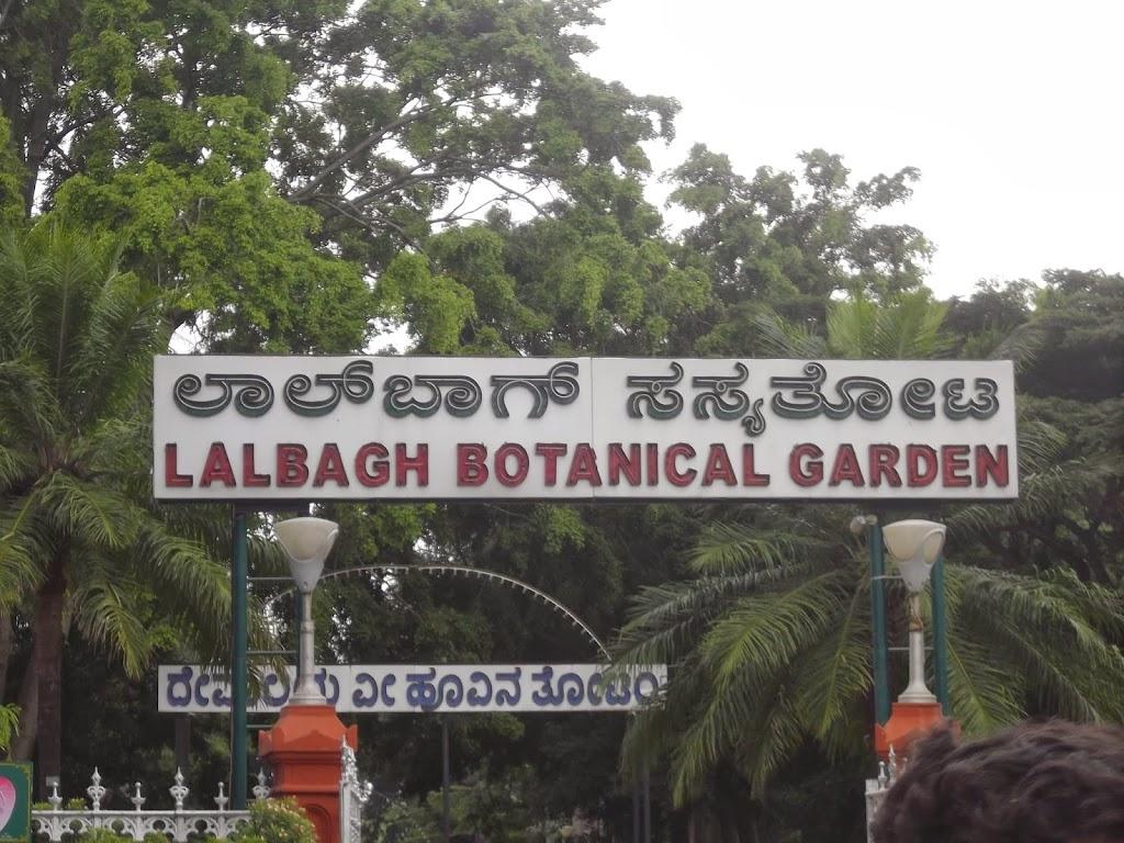 entrée du jardin botanique