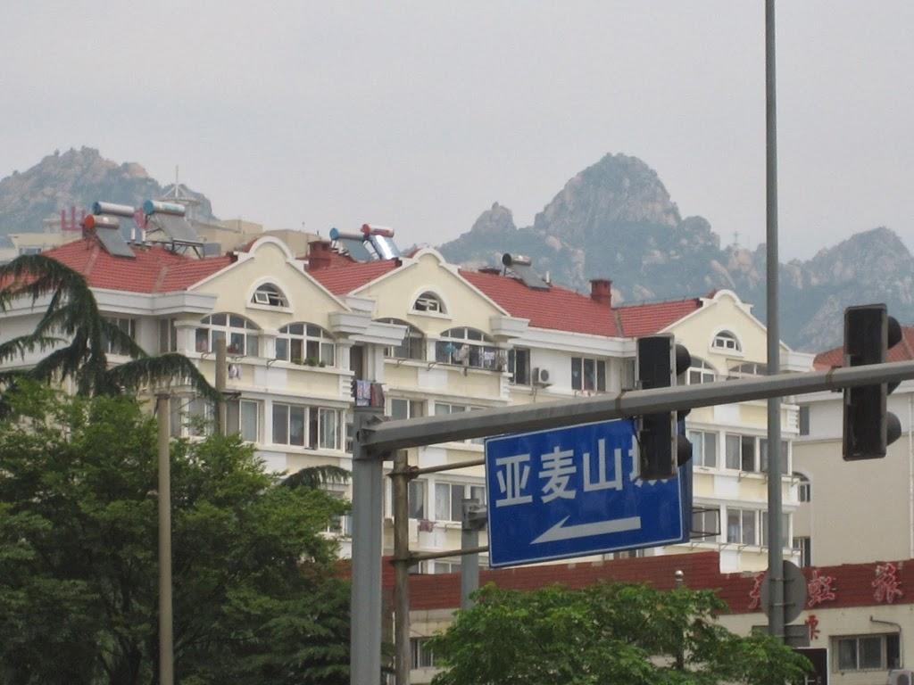 dans les rues de Qingdao