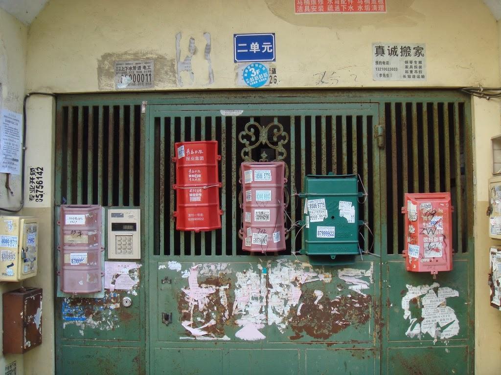 boite aux lettres, Chine