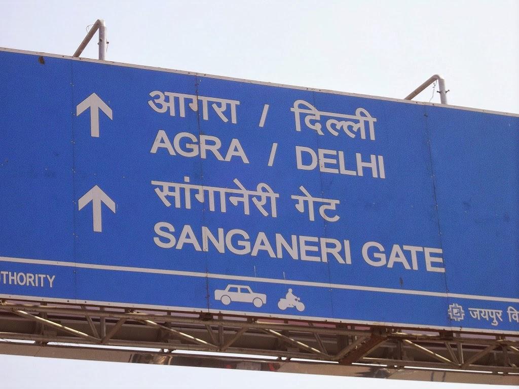 panneau sur la route, Inde