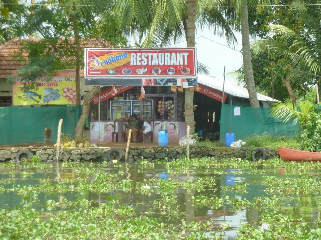Allapuzha, les backwaters