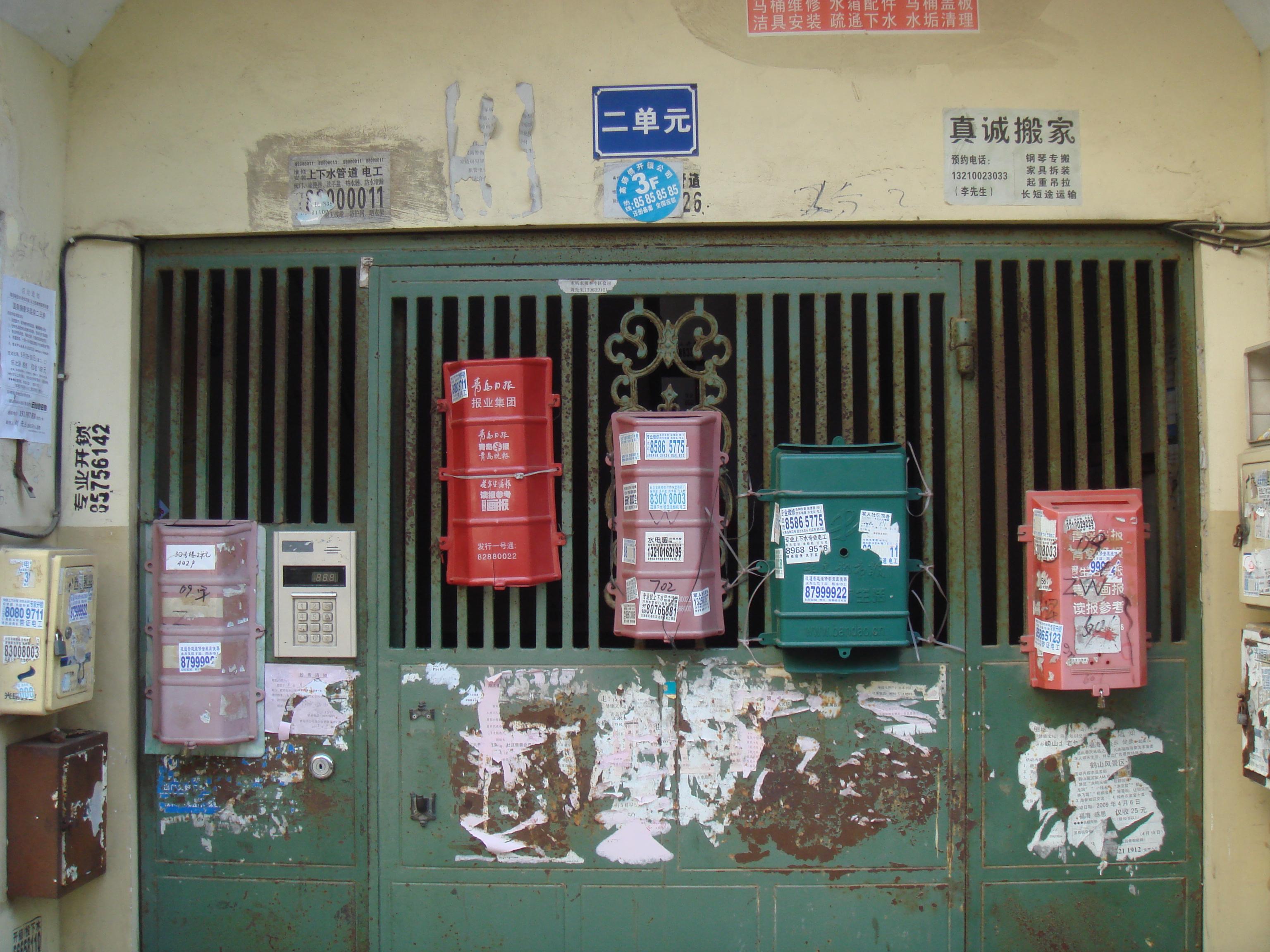 campus université chine qingdao