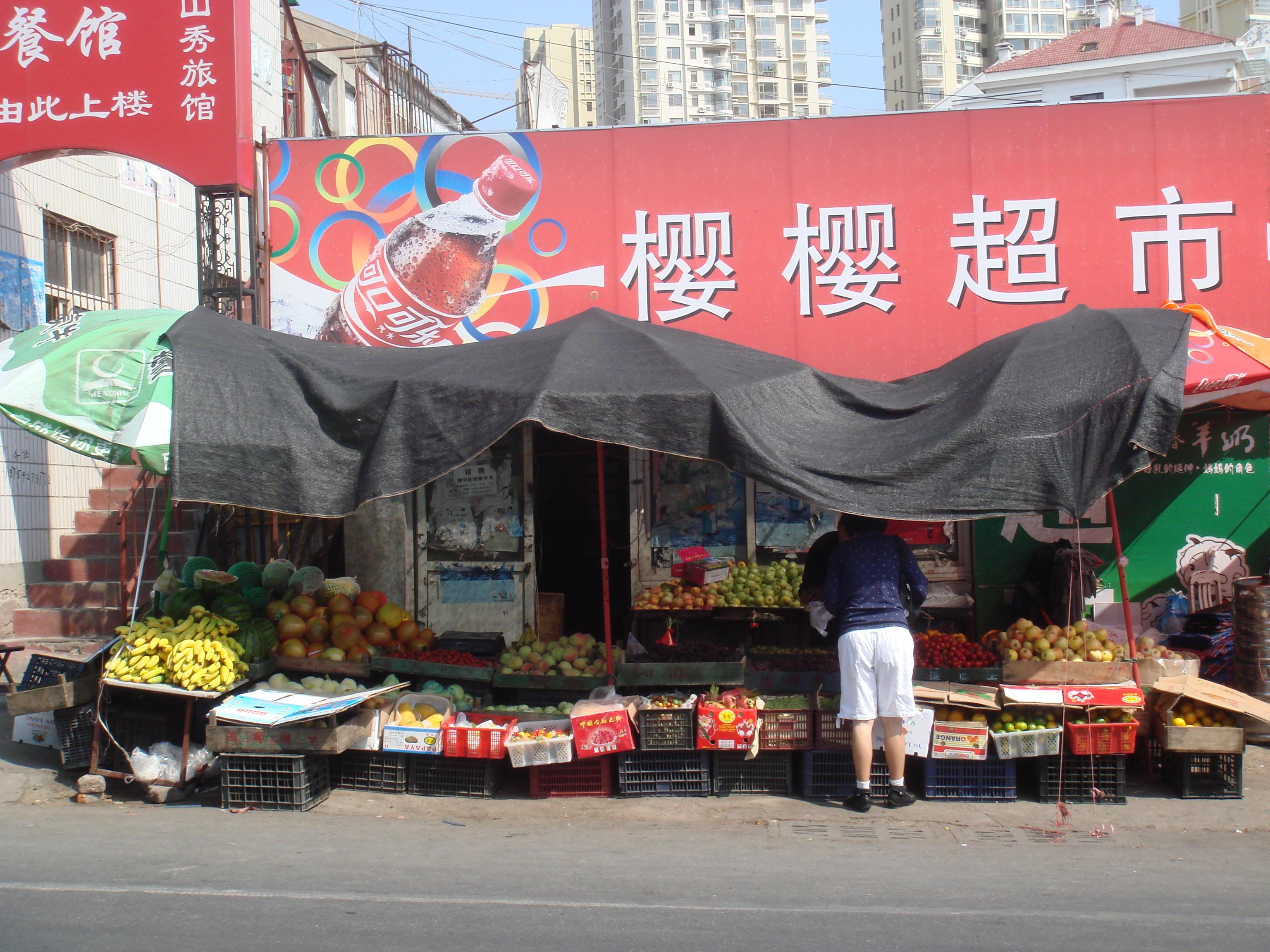 qingdao chine