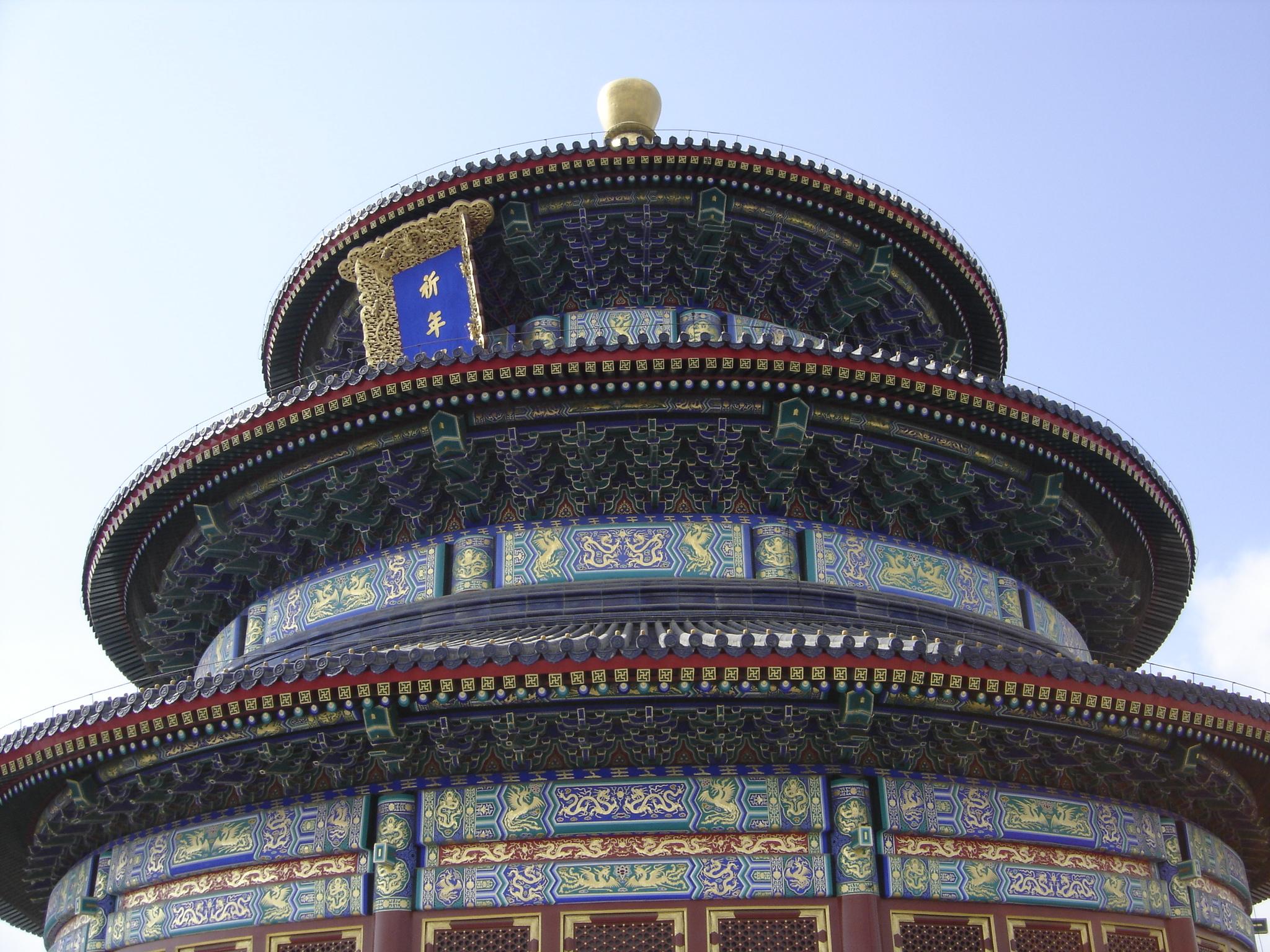pékin temple du ciel