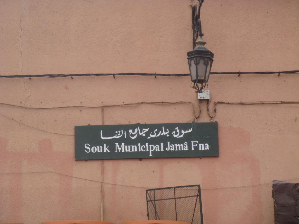 3- marrakech (54)