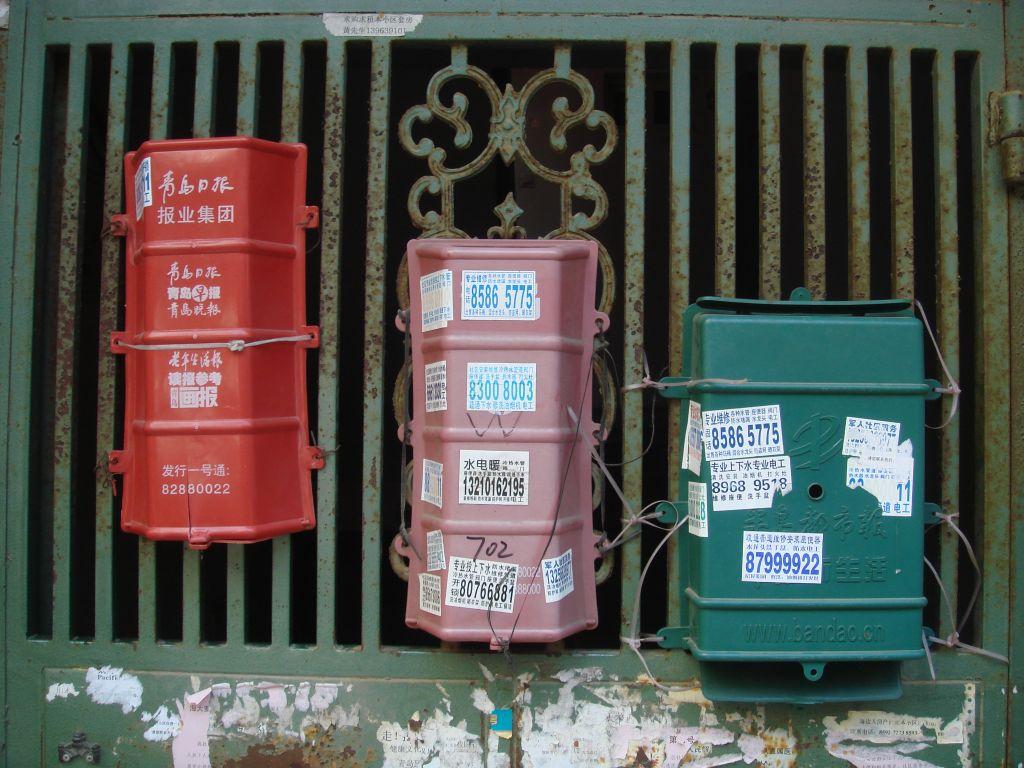 Boites au lettres, Qingdao, Chine