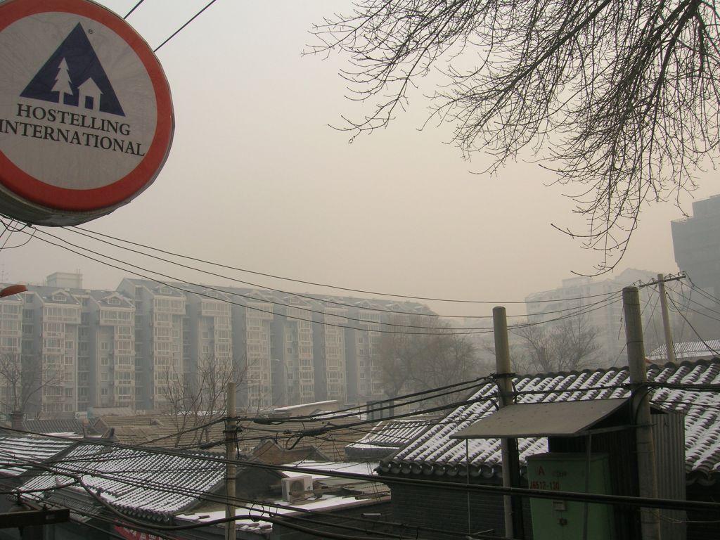 auberge de jeunesse Pékin