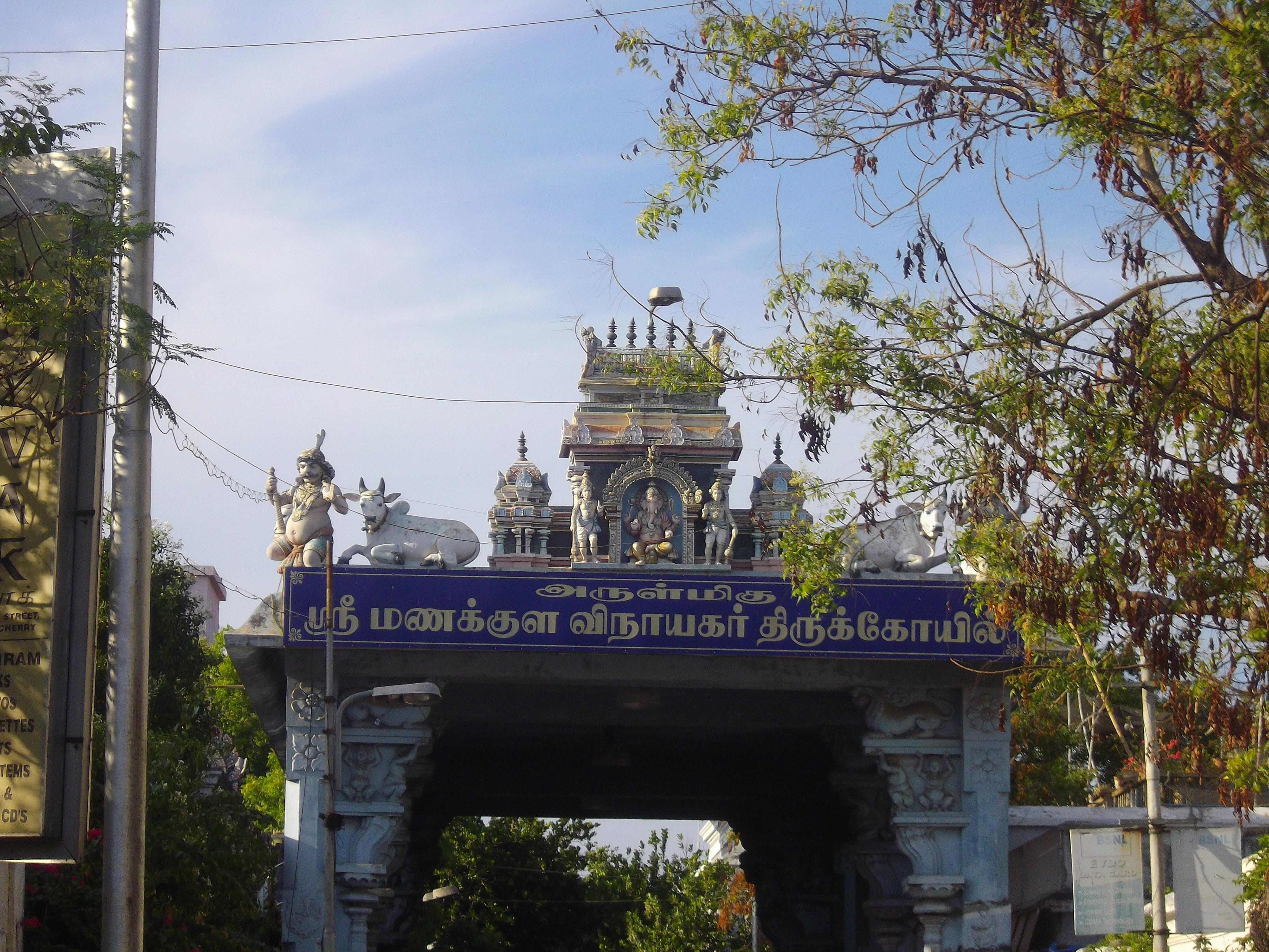 temple de Ganesh Pondichéry Inde