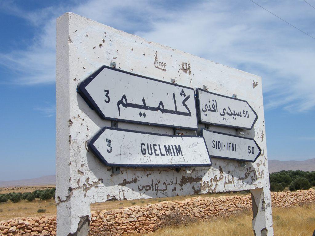 guelmim route (2)