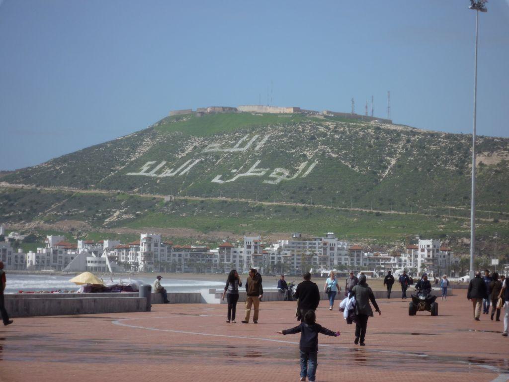 Promenade d'Agadir, Maroc