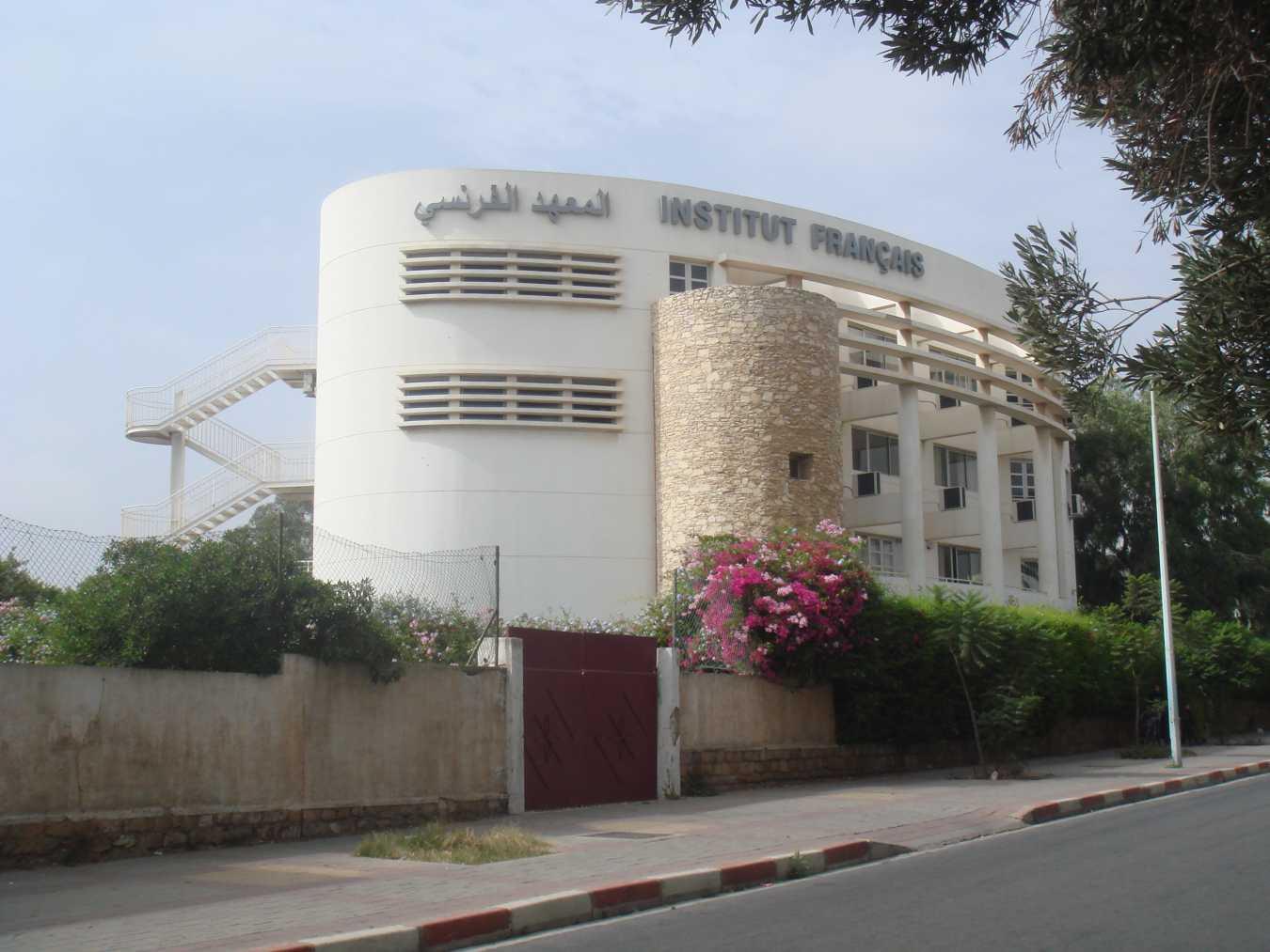 institut français agadir