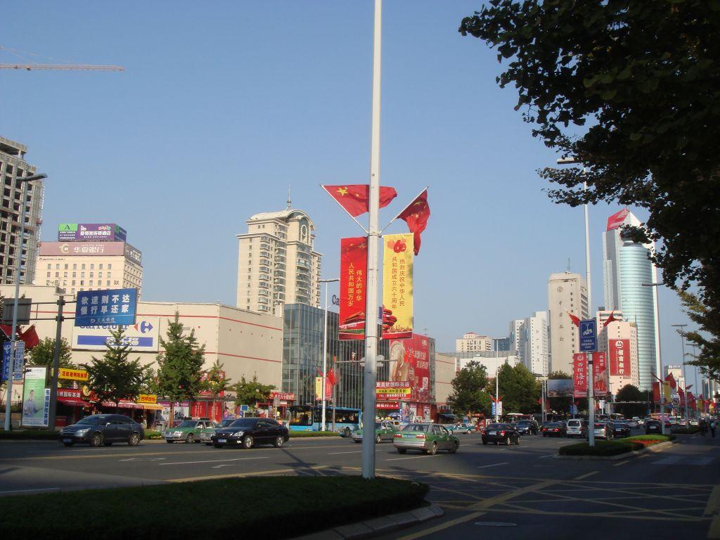 qingdao chine rue