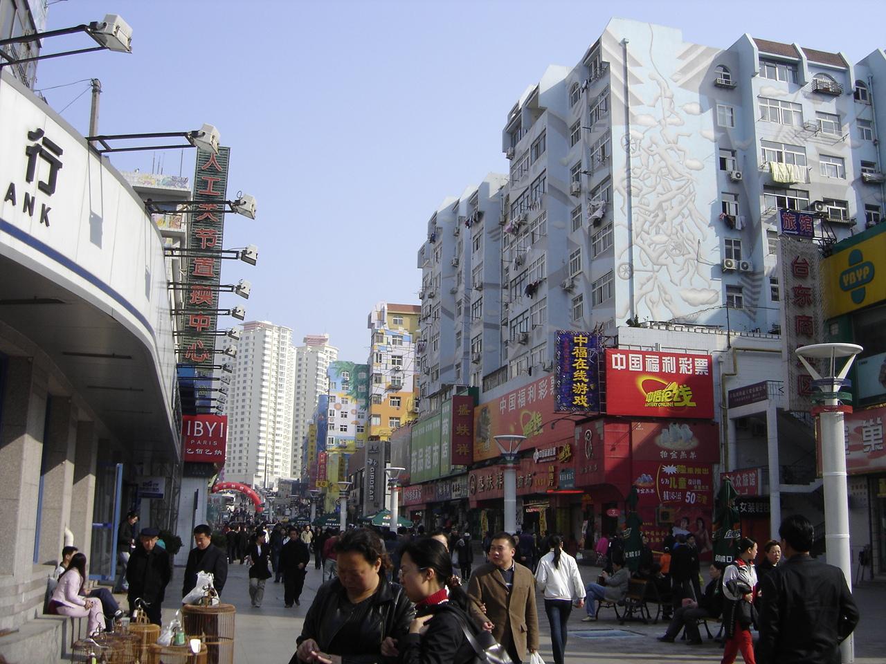 taidong qingdao chine