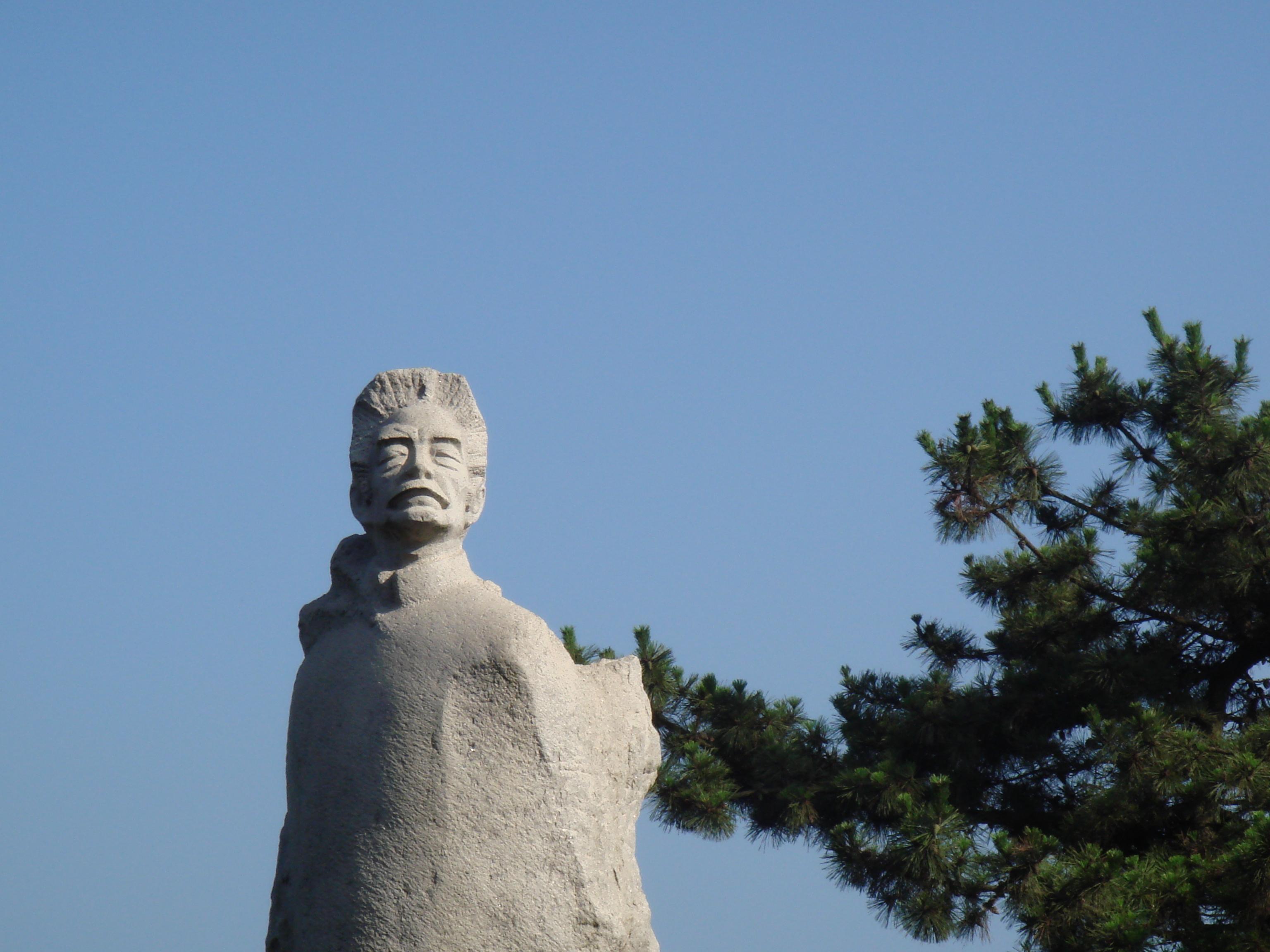 Luxun Park, qingdao, chine