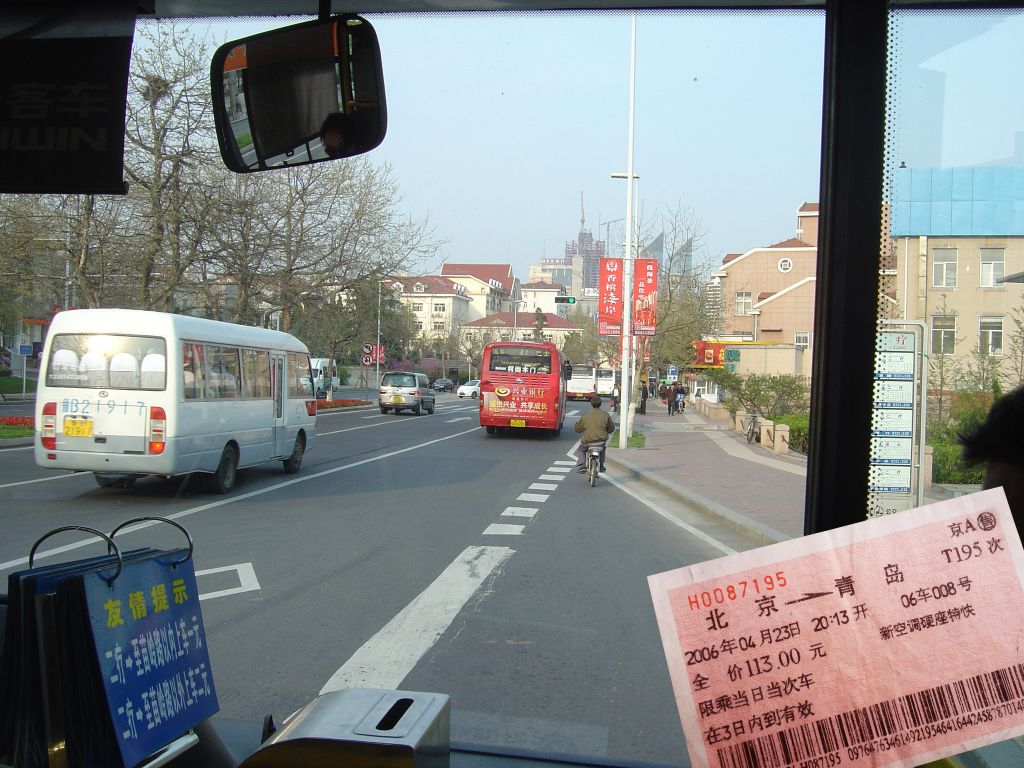 bus qingdao chine