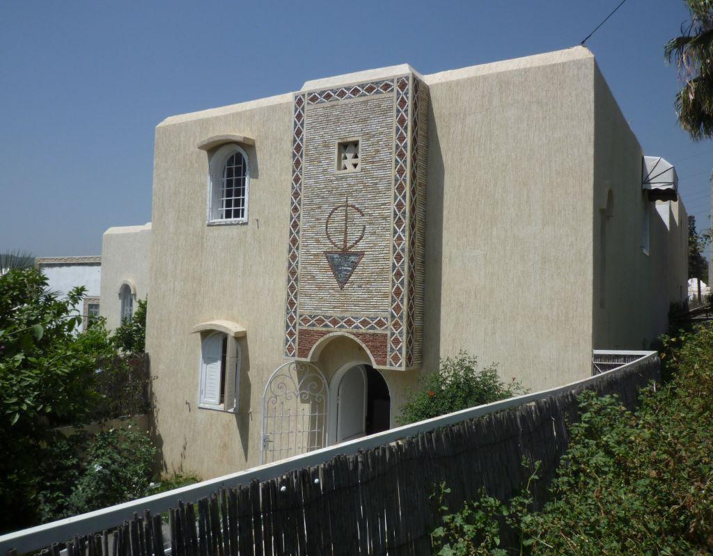 maison charaf agadir maroc