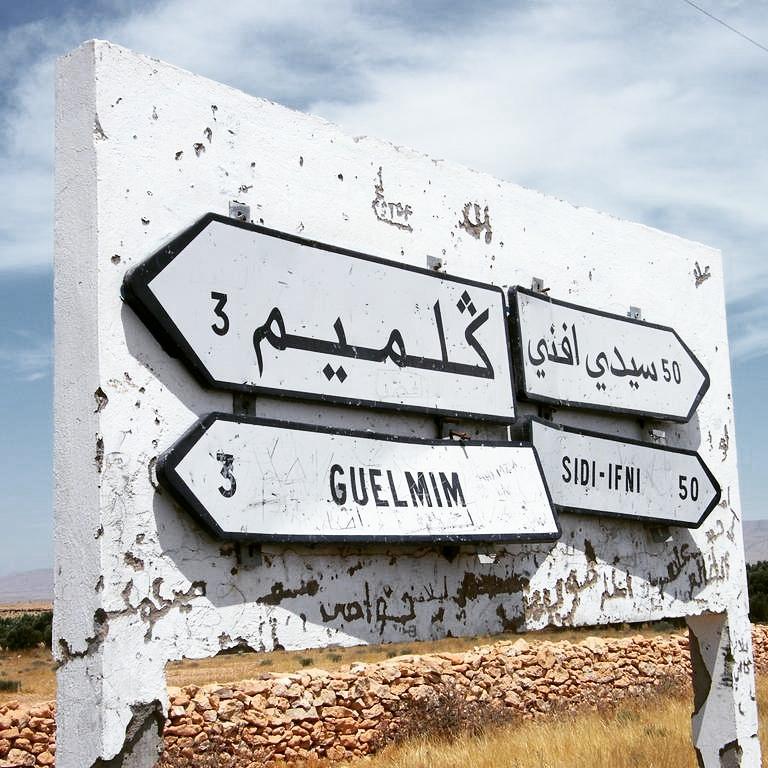 Panneau villes maroc