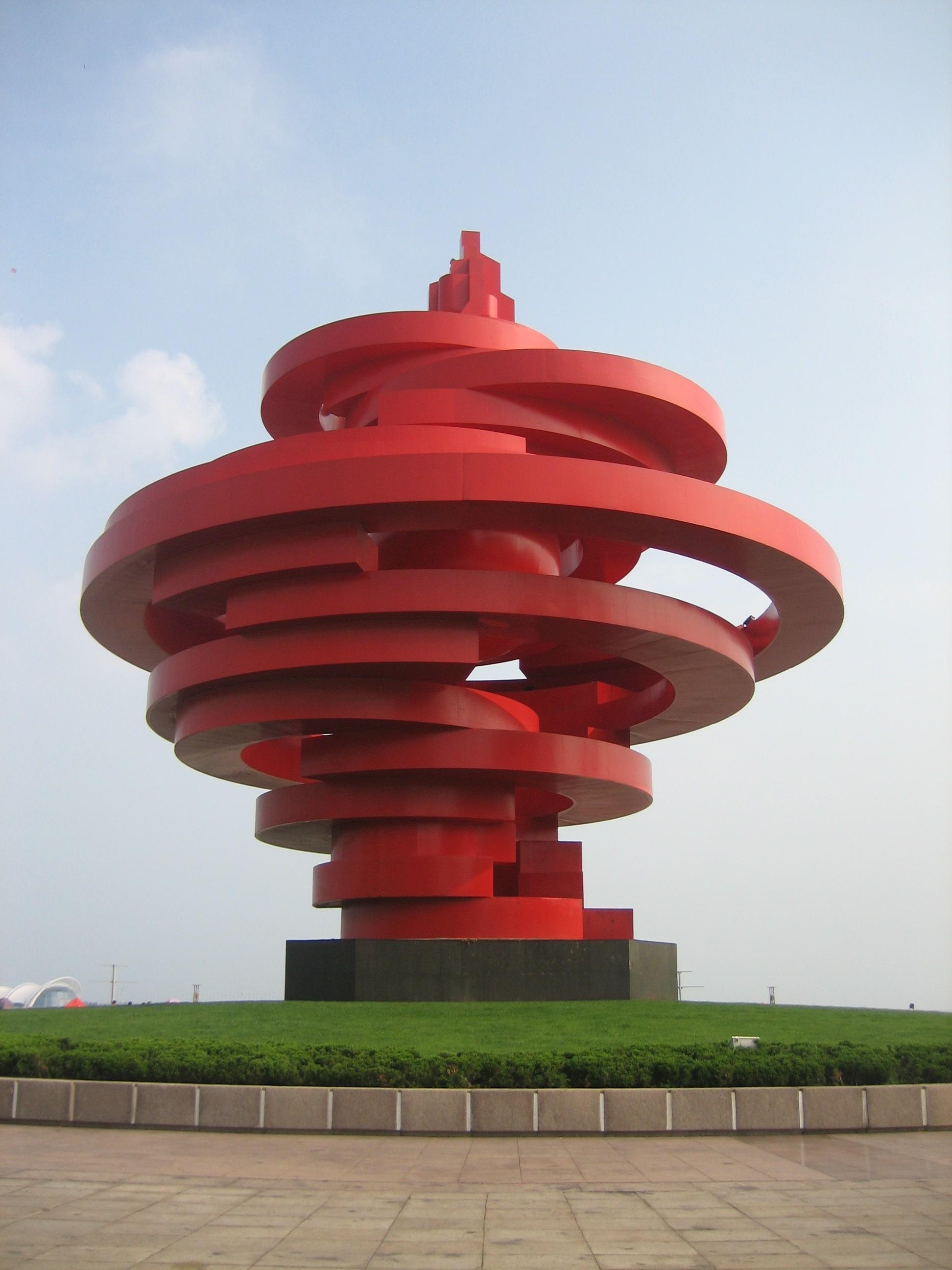 wusi square qingdao